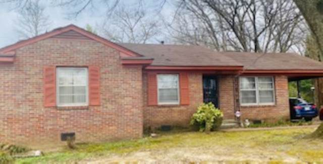 1490 St Charles Cv, Memphis, TN 38127 (#10096388) :: RE/MAX Real Estate Experts