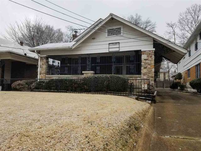 711 Edith Ave, Memphis, TN 38126 (#10096422) :: RE/MAX Real Estate Experts