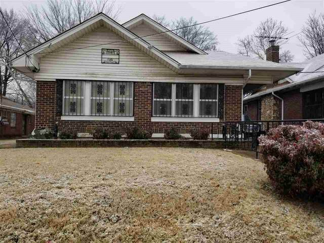 715 Edith Ave, Memphis, TN 38126 (#10096424) :: RE/MAX Real Estate Experts