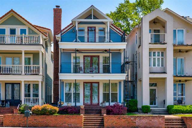 752 Island Dr, Memphis, TN 38103 (#10097069) :: RE/MAX Real Estate Experts