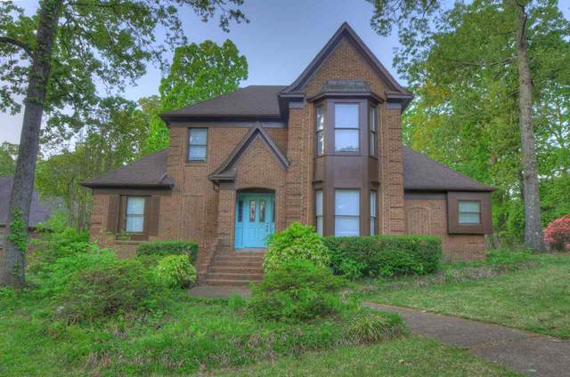 7901 Woodchase Dr, Memphis, TN 38016 (#10097702) :: All Stars Realty