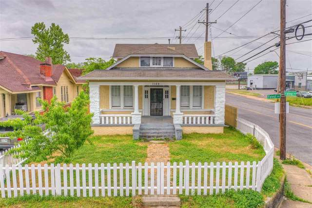 1189 Forrest Ave, Memphis, TN 38105 (#10098178) :: RE/MAX Real Estate Experts