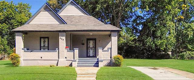 888 Looney Ave, Memphis, TN 38107 (#10098207) :: The Wallace Group at Keller Williams