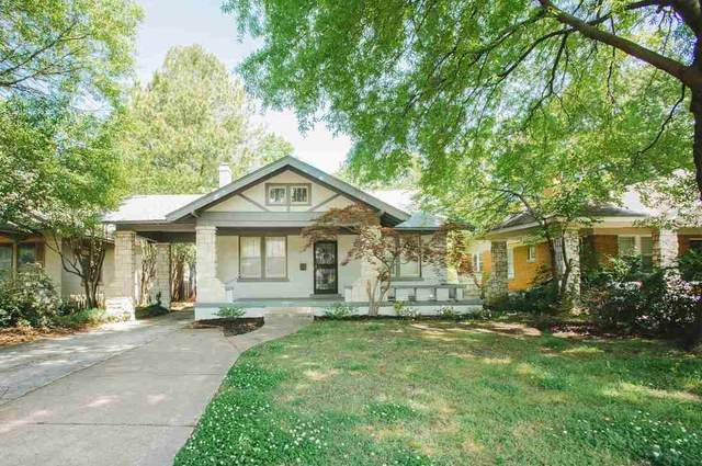 1342 N Parkway Ave, Memphis, TN 38104 (#10098414) :: All Stars Realty