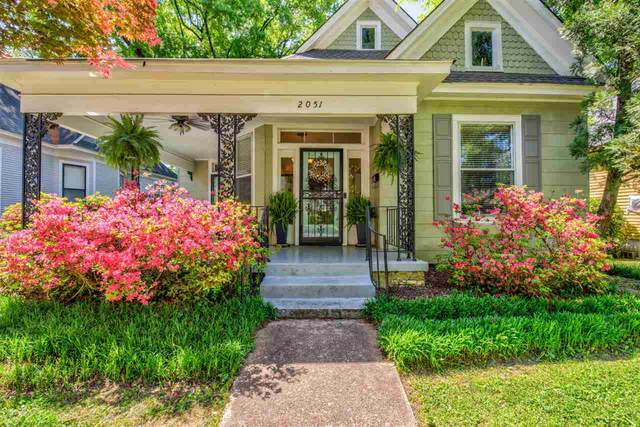 2051 Oliver Ave, Memphis, TN 38104 (#10098996) :: The Wallace Group - RE/MAX On Point
