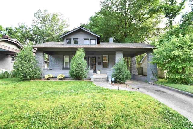 2283 Jackson Ave, Memphis, TN 38112 (MLS #10099822) :: Gowen Property Group | Keller Williams Realty
