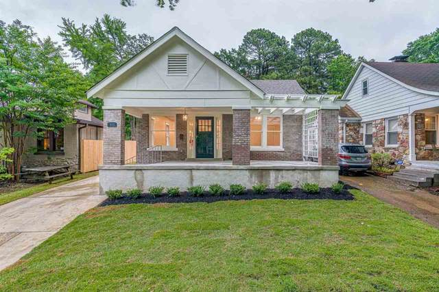 350 S Reese St, Memphis, TN 38111 (#10100569) :: All Stars Realty