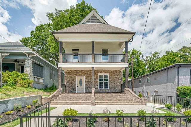 31 S Morrison St, Memphis, TN 38104 (#10101277) :: The Wallace Group - RE/MAX On Point