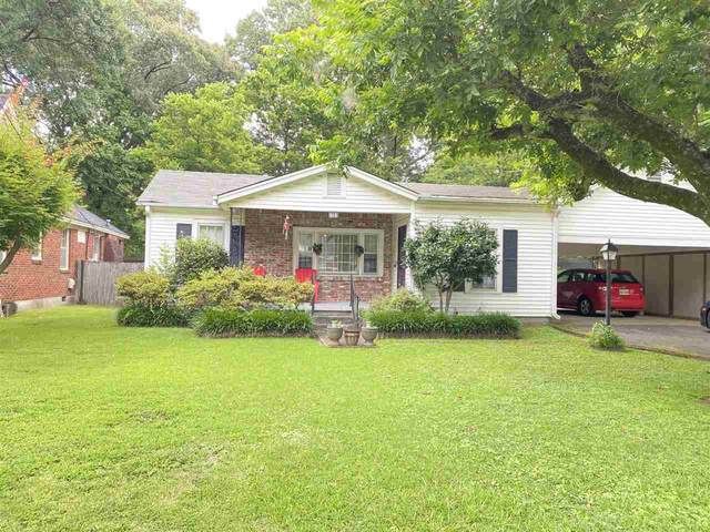 364 Lundee Pl, Memphis, TN 38111 (#10104458) :: The Wallace Group at Keller Williams