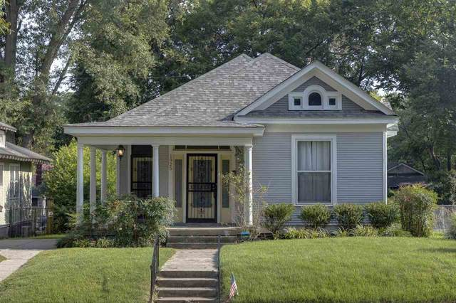 1925 Young Ave, Memphis, TN 38104 (#10105283) :: The Wallace Group - RE/MAX On Point