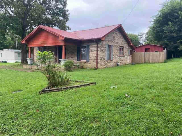 259 W 2ND St, Parsons, TN 38363 (#10107055) :: Bryan Realty Group