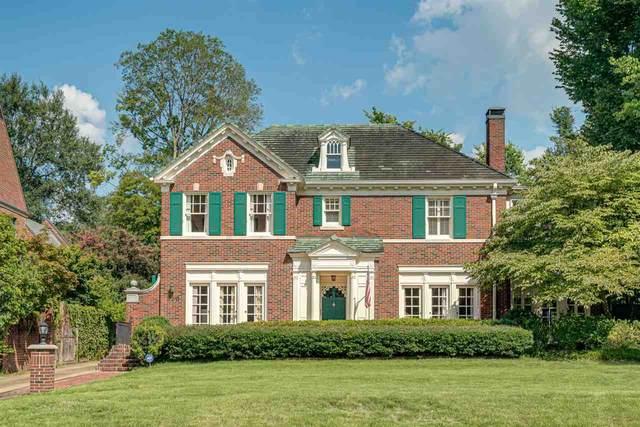 590 S Belvedere Blvd, Memphis, TN 38104 (#10107729) :: The Home Gurus, Keller Williams Realty