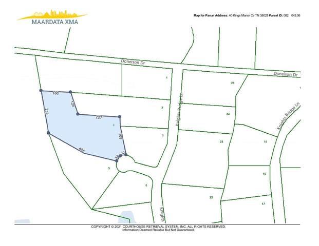 40 Kings Manor Cv, Eads, TN 38028 (MLS #10108277) :: Your New Home Key