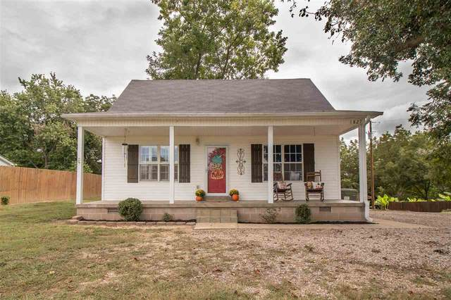 1827 Arp Central Rd, Ripley, TN 38063 (#10109044) :: The Wallace Group at Keller Williams