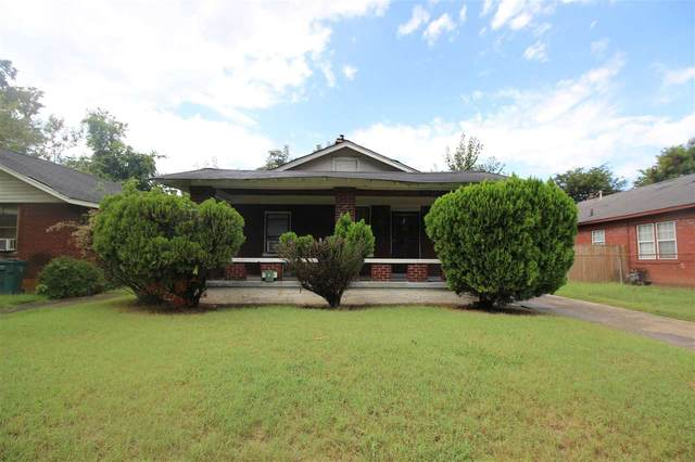 879 Garland St, Memphis, TN 38107 (#10109168) :: RE/MAX Real Estate Experts