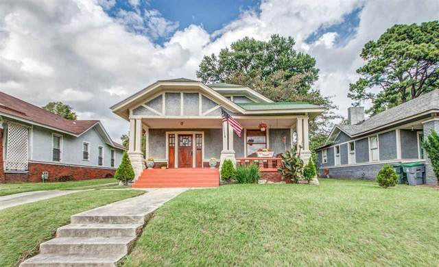 1878 Manila Ave, Memphis, TN 38114 (#10109878) :: The Wallace Group - RE/MAX On Point