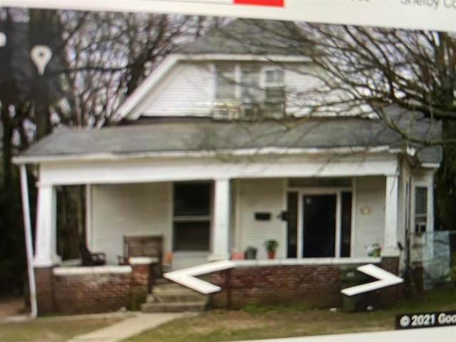 539 E Mclemore Ave, Memphis, TN 37206 (#10109960) :: The Melissa Thompson Team