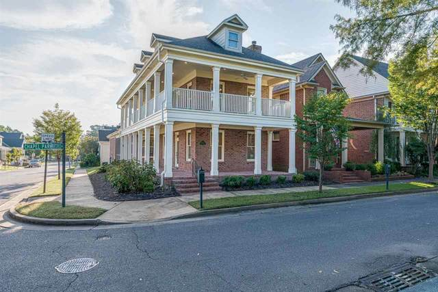 1214 Chapel Park Blvd, Memphis, TN 38016 (#10110014) :: The Melissa Thompson Team