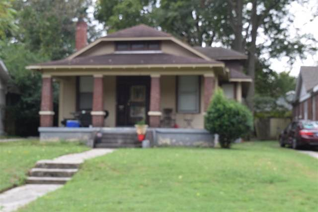 1441 N Parkway Ave, Memphis, TN 38112 (MLS #10110103) :: Your New Home Key