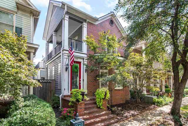 544 Monteigne Blvd, Memphis, TN 38103 (#10110232) :: RE/MAX Real Estate Experts