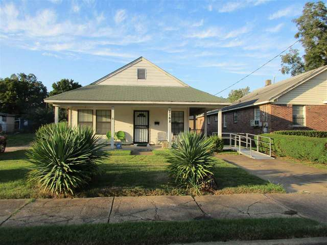 2168 Stovall Ave, Memphis, TN 38108 (MLS #10110348) :: Your New Home Key