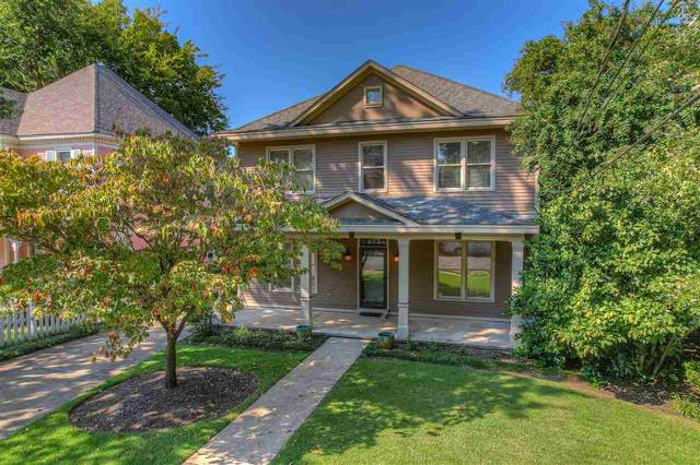 477 Dickinson St, Memphis, TN 38112 (#10110372) :: RE/MAX Real Estate Experts