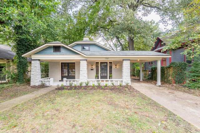 1787 Evelyn Ave, Memphis, TN 38114 (#10110423) :: The Wallace Group - RE/MAX On Point