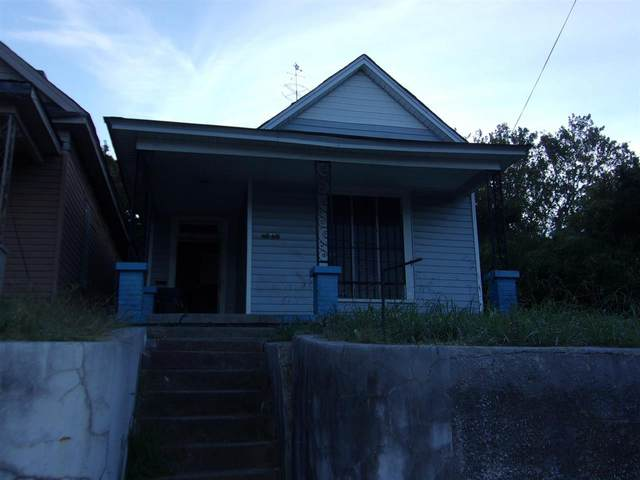 1262 Latham St, Memphis, TN 38106 (#10111233) :: All Stars Realty