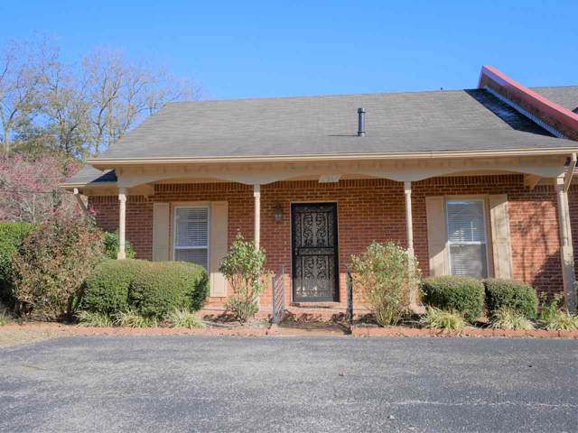 232 Cromwell Sq, Brownsville, TN 38012 (#10062265) :: The Wallace Group - RE/MAX On Point