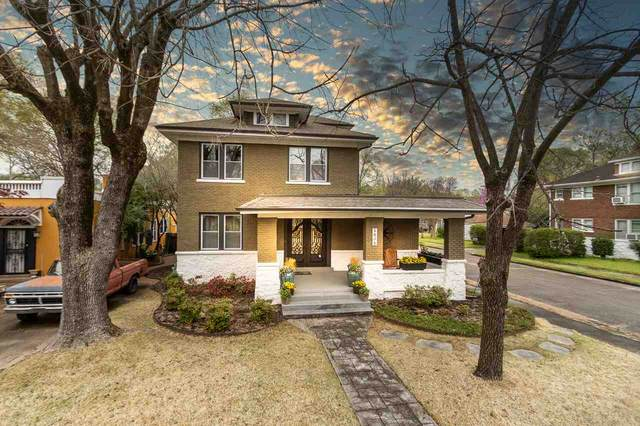 1808 Tutwiler Ave, Memphis, TN 38107 (#10072692) :: The Wallace Group - RE/MAX On Point