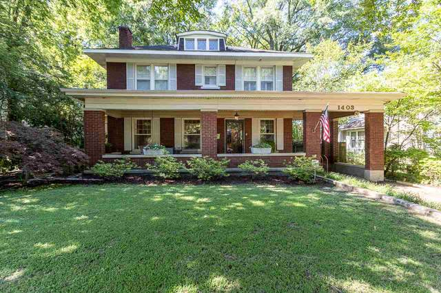 1403 Goodbar Ave, Memphis, TN 38104 (#10079624) :: The Wallace Group - RE/MAX On Point