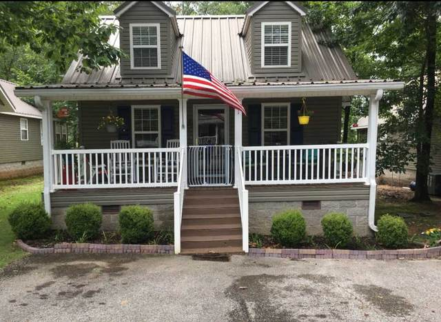 1 Chris Cv, Iuka, MS 38852 (#10079762) :: The Wallace Group - RE/MAX On Point