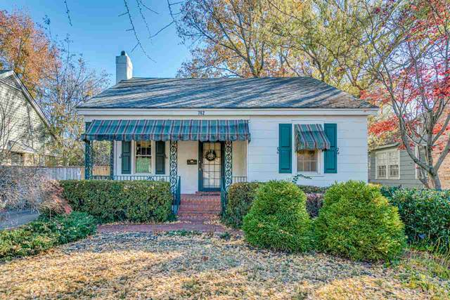 762 Holly St, Memphis, TN 38112 (MLS #10089043) :: Gowen Property Group | Keller Williams Realty