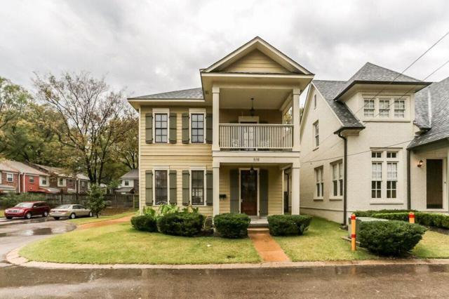 519 Peabody Green Cv, Memphis, TN 38104 (#10015327) :: RE/MAX Real Estate Experts