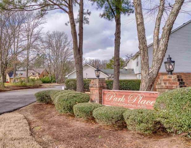 8560 W Park Trail Dr #8560, Germantown, TN 38139 (#10069427) :: The Wallace Group - RE/MAX On Point