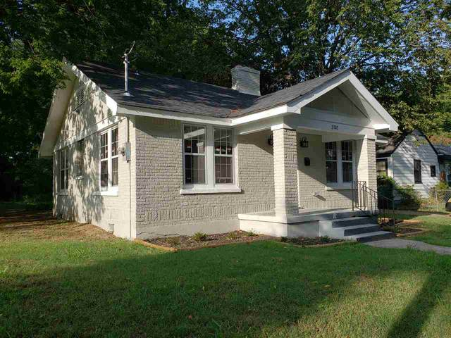 2302 Lowell Ave E, Memphis, TN 38114 (#10085506) :: Bryan Realty Group