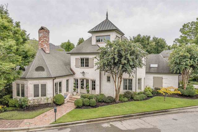558 Magnolia Mound Dr, Memphis, TN 38103 (#10083379) :: The Wallace Group - RE/MAX On Point
