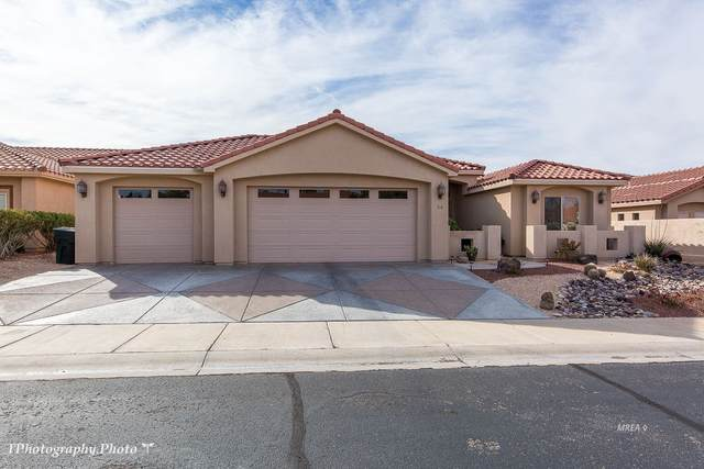 710 Sunset Dr, Mesquite, NV 89027 (MLS #1121029) :: RE/MAX Ridge Realty