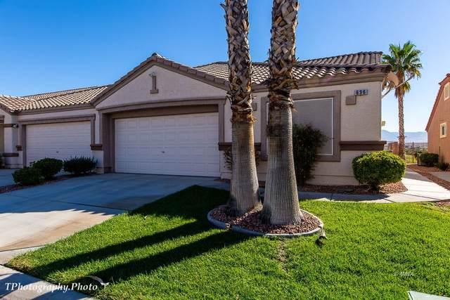 696 Southridge Dr, Mesquite, NV 89027 (MLS #1121743) :: RE/MAX Ridge Realty