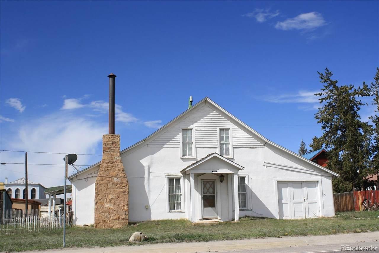 455 Main Street - Photo 1