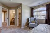 14031 Quail Ridge Drive - Photo 26