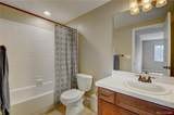 1206 Footprint Court - Photo 28