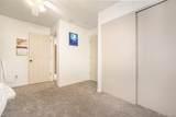 4426 Zinnia Street - Photo 12