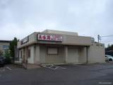 2500 Alameda Avenue - Photo 1