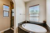 9717 Sunset Hill Drive - Photo 17