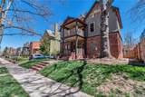 1316 Columbine Street - Photo 3