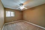 4115 109th Place - Photo 17