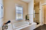 5065 Valentia Street - Photo 18