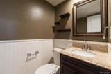 1243 Yosemite Way - Photo 12