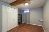 1243 Yosemite Way - Photo 21
